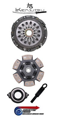 Kenjutsu Uprated Paddle Clutch - For Mazda RX7 FD FD3S 13B