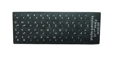 Farsi Persian فارسی Fārsi Language Keyboard Stickers Opaque Black White Keys