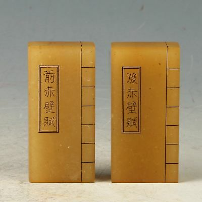 A Pair Chinese Exquisite Shoushan Stone Handwork Carved Seals CC0890
