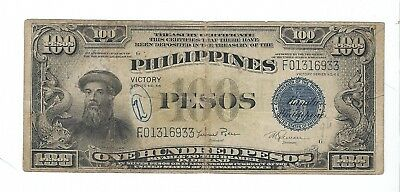 Philippines -  One Hundred (100) Pesos