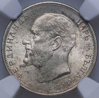 Bulgaria 50 stotinki 1913 NGC MS63 High grade Mint luster
