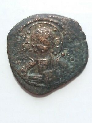 Byzantine coin bronze. Anonymous follis class B.