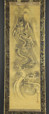 "JAPANESE HANGING SCROLL ART Painting ""Dragon"" Ryusen Asian antique  #E4739"