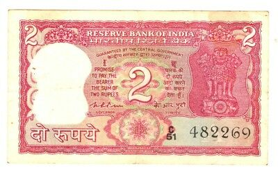 2 Rupees 1 Bank Note Full Tiger Issue: Signed By K. R. Puri