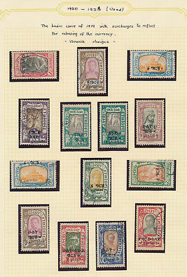 Ethiopia Stamps 1920-1928, 2 Excellent Pages Of Overprints On 1919 Issue & 1947