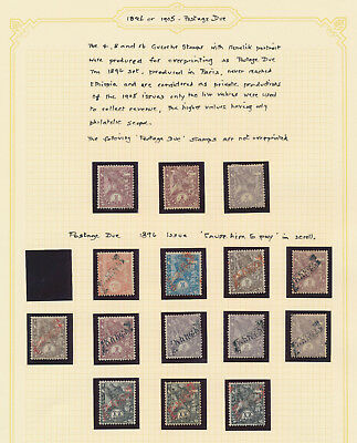 Ethiopia Stamps 1896 Postage Dues Set On Menelik, Vf Page