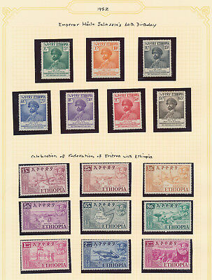 Ethiopia Stamps 1952-1955 4 Pages Mnh & Mh Sets Inc Birthday, Eritrea, Jubilee