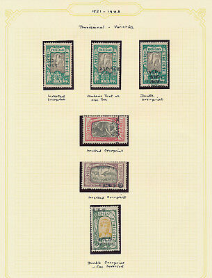 Ethiopia Stamps 1921-1928 Animal Provisional With Overprint Varieties Vf Mint Og