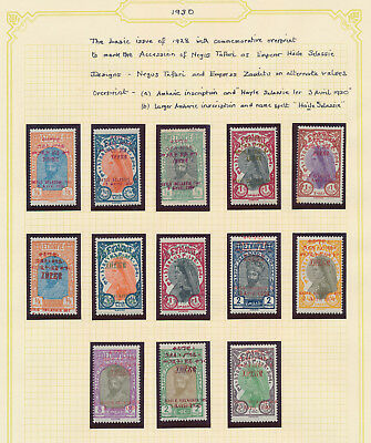 Ethiopia Stamps 1930 Accession Of Haile Selassie Set Small & Large Vf Mainly Mnh