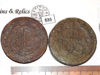"1781 & 1769 (2 Coins) Russia, 5 Kopeks, Catherine II ""the Great"""