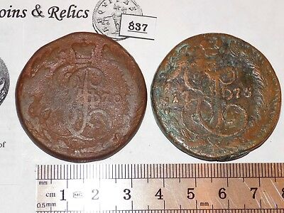 "1775 & 1770 (2 Coins) Russia, 5 Kopeks, Catherine II ""the Great"""