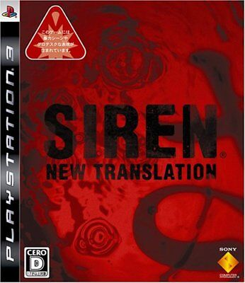 PS3 IMPORT GAME Siren New Translation Asian Used Japanese