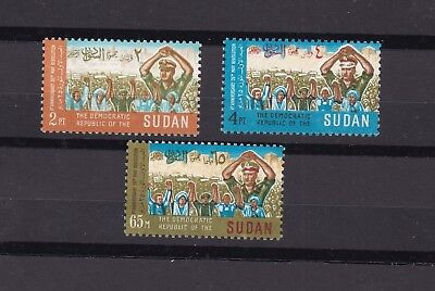 Sudan 1970 The First Anniversary of May Revolution withdrawn set SG 294-296 MNH