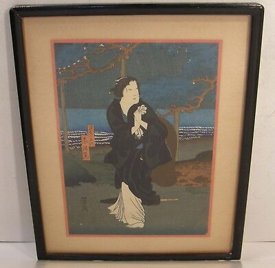 Antique Vintage Framed Japanese Woodblock Print Woman W/handkerchief