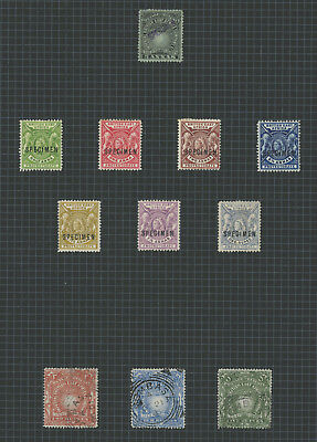 BRITISH EAST AFRICA STAMPS 1897 KUT QV SPECIMEN TO 1r MINT OG & 1895 5a to 5r