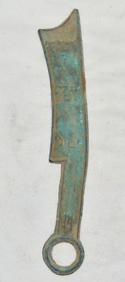 China Ancient Warring States Chi States Currency Bronze Knife Shape Money Coin 2