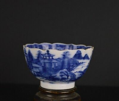 A Very Fine & Perfect Chinese 18Th Century Blue & White Cup