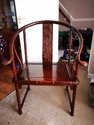 Antique Chinese Horse Shoe Chair