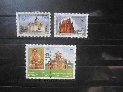 Belarus Weissrussland MNH** 1994 Mi. 74-76 Set + Single Stamp