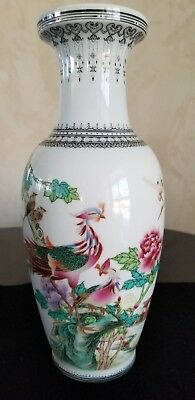 """Vintage Hand Painted Chinese Vase 12.5"""" Tall"""