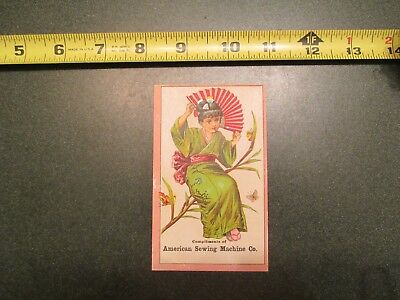 American Sewing Machine Co Victorian Trade Card Business advertising