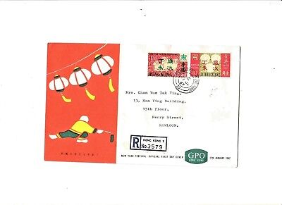"Hong Kong, 1967 , ""year Of Ram"" Stamp Set On Registered Official Fdc Fresh"