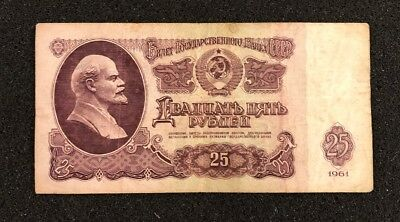 RUSSIA (Soviet Union) 25 Rubles, 1961, P-234, World Currency, Lenin