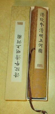 CITY OF CATHAY Illustrated Color & Ink on Silk Handscroll Scroll