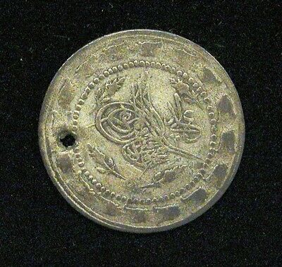 Turkey 3 Piastres Silver Coin 1223 Ah Year 30