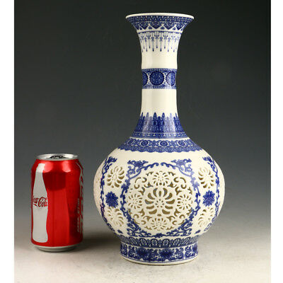 Chinese Blue And White Porcelain Hand Carved Hollow Out Vase W Qianlong Mark*