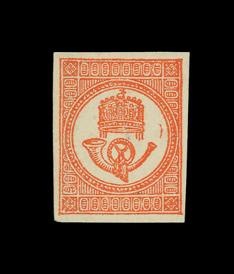 Hungary P1 1871 Newspaper stamp mint.