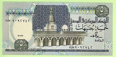 wc211: Egypt, Central Bank of,  Five Pounds 1980-81 issue