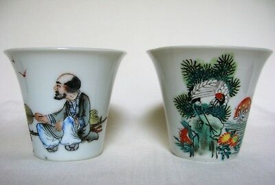 Antique Two Chinese Famille Rose Porcelain Tea Cups