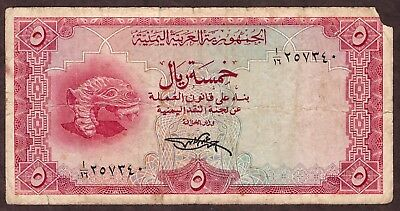 YEMEN - 1969 (ND) ISSUE - 5 RIALS - P 7a - CIRCULATED