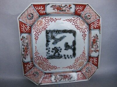 Lovely Antique Chinese Period Imari hand painted Plate