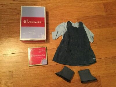 American Girl Everyday Play Blue Jumper Charm Outfit NIB NRFB MYAG NO DOLL