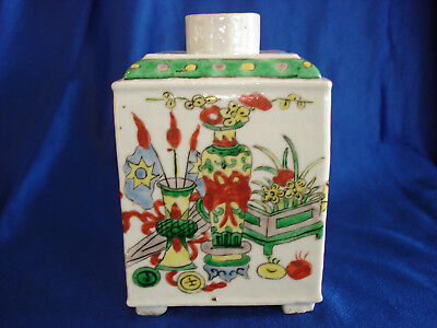 Antique Chinese porcelain tea caddy with nice decor and signed