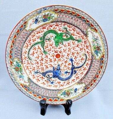 A Fine Quality 19Th Century Chinese Hand Painted Famille Rose Plate