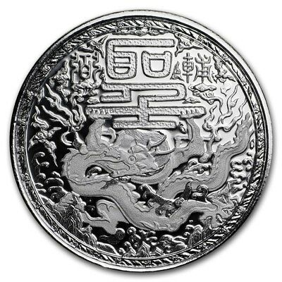 2018 Cameroon Imperial Dragon 1 oz .999 Silver Very Limited BU Capsuled Coin