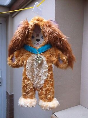 Shellie May The Disney Bear Plush Lady Outfit For 17 Inch Bear Lady And The Tram