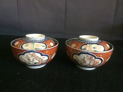 Two Sets of Asian Famille Rose Porcelain Cups with Lids