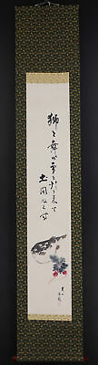 "JAPANESE HANGING SCROLL ART Painting ""Blowfish and Poetry"" Asian antique  #E4828"