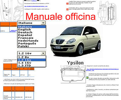MANUALE OFFICINA Lancia Ypsilon WORKSHOP MANUAL SERVICE SOFTWARE ELEARN