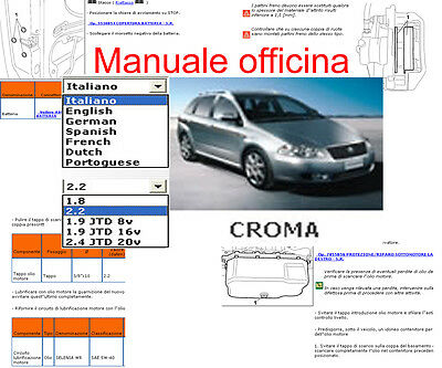 MANUALE OFFICINA Fiat New Croma WORKSHOP MANUAL SERVICE SOFTWARE ELEARN