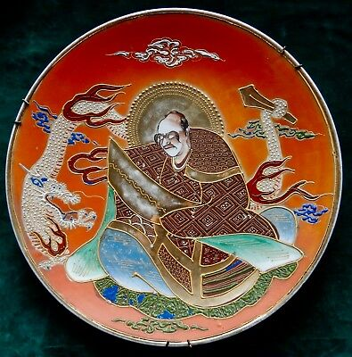Antique Japanese Charger Plate Early 20th Century 31 cms Diameter