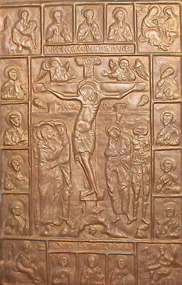 Vintage Hand Made Relief Copper Religious Plaque Christ Crucifixion