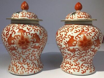 PAIR Antique Chinese Qing / Republic Iron Red & White Ginger Jars Bats Longevity