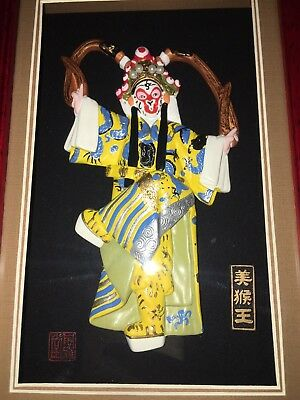 Monkey King of China is on of the most famous legends of the Chinese world