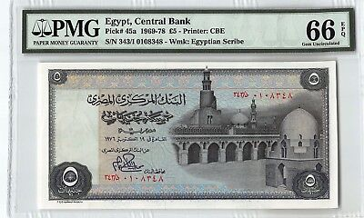 Egypt 1976 P-45a PMG Gem UNC 66 EPQ 5 Pounds