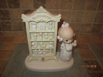 Precious Moments A Perfect Display Of 15 Happy Years 1994 Figurine